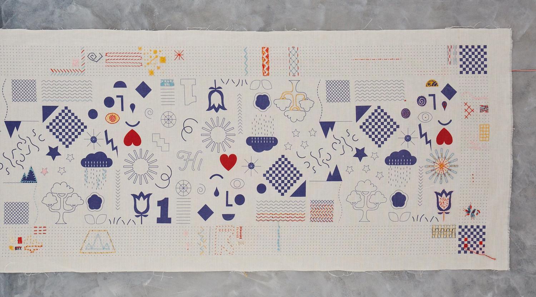 0001_Stitch_School_Makerversity_Somerset_House_Supper_Cloth.jpg
