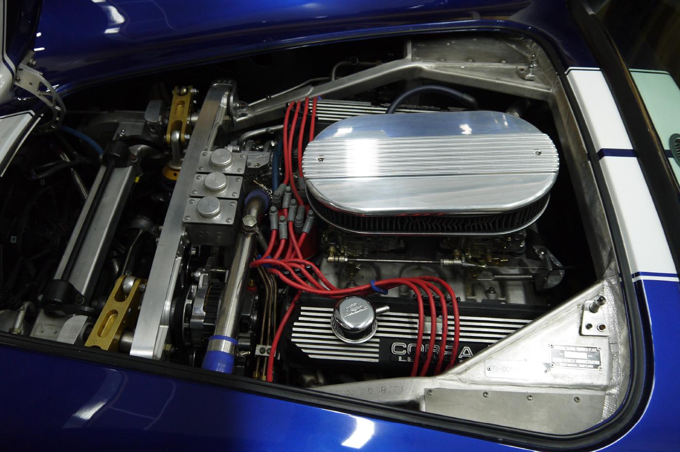 FiiBlue - engine.jpg
