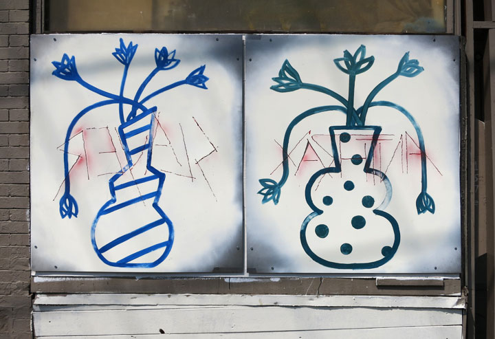 Image: Vanessa Brown. Heavy Metal Flowers, 2013   LINK HERE:    http://www.thecryingroom.org/mural.html