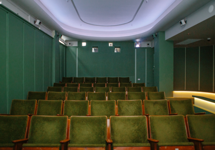 Theaters & Screening Rooms