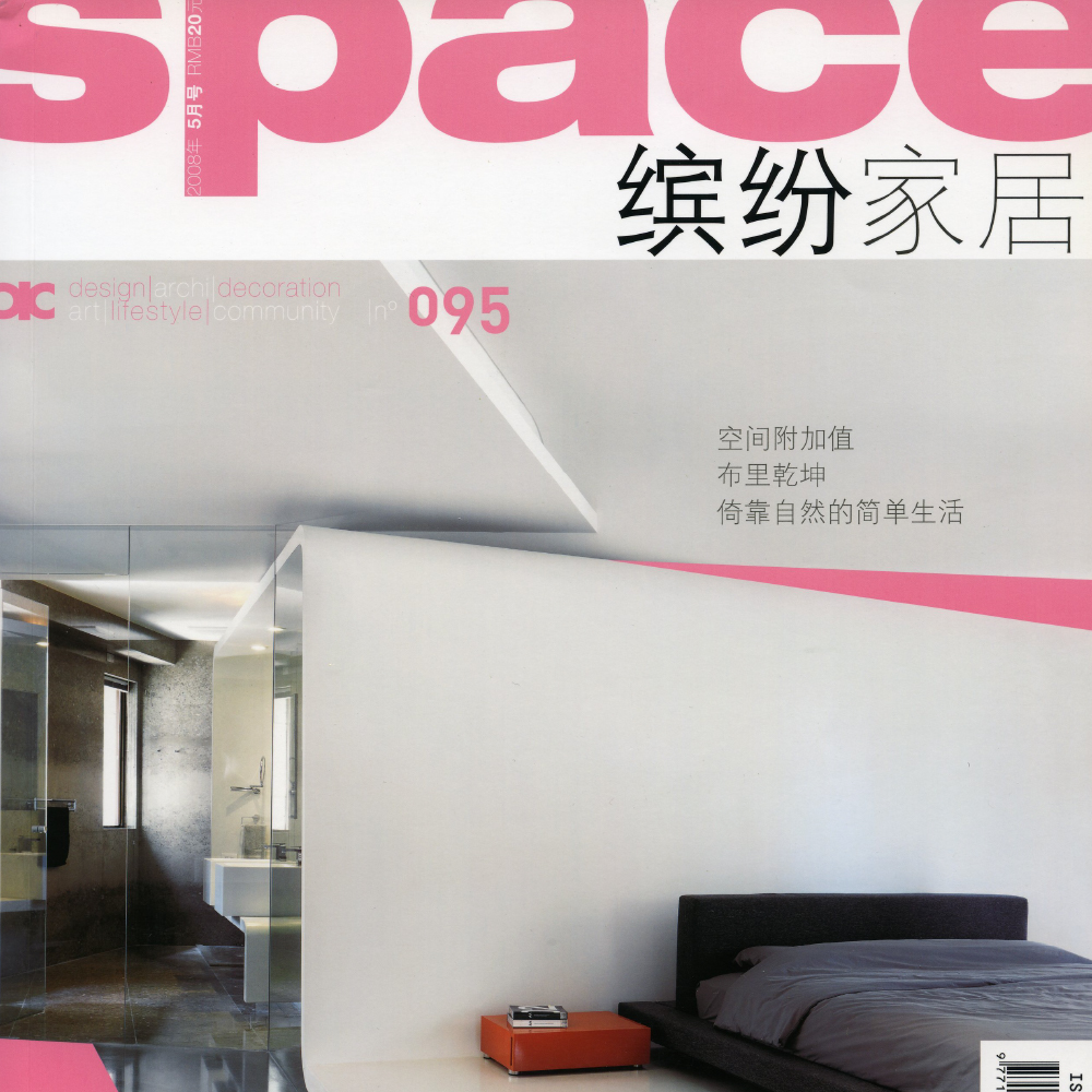 Space  – China – 2008
