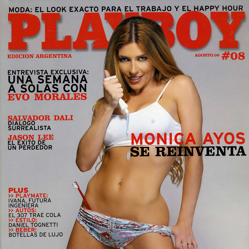 Playboy - Brazil - 2006
