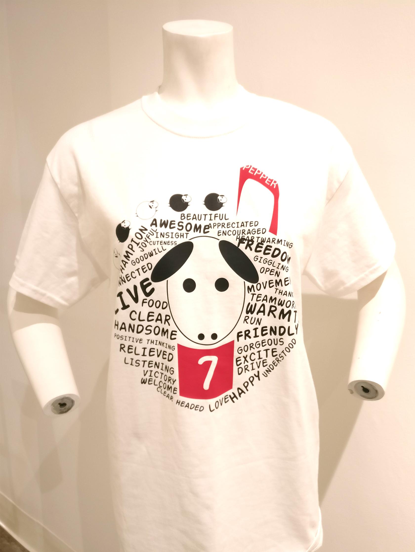 white shirt pepper runl.jpg