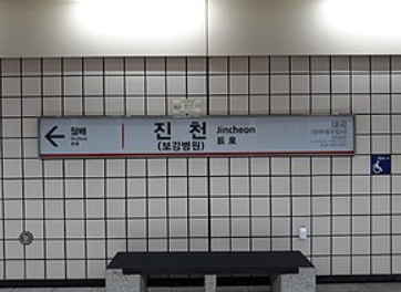 Near station