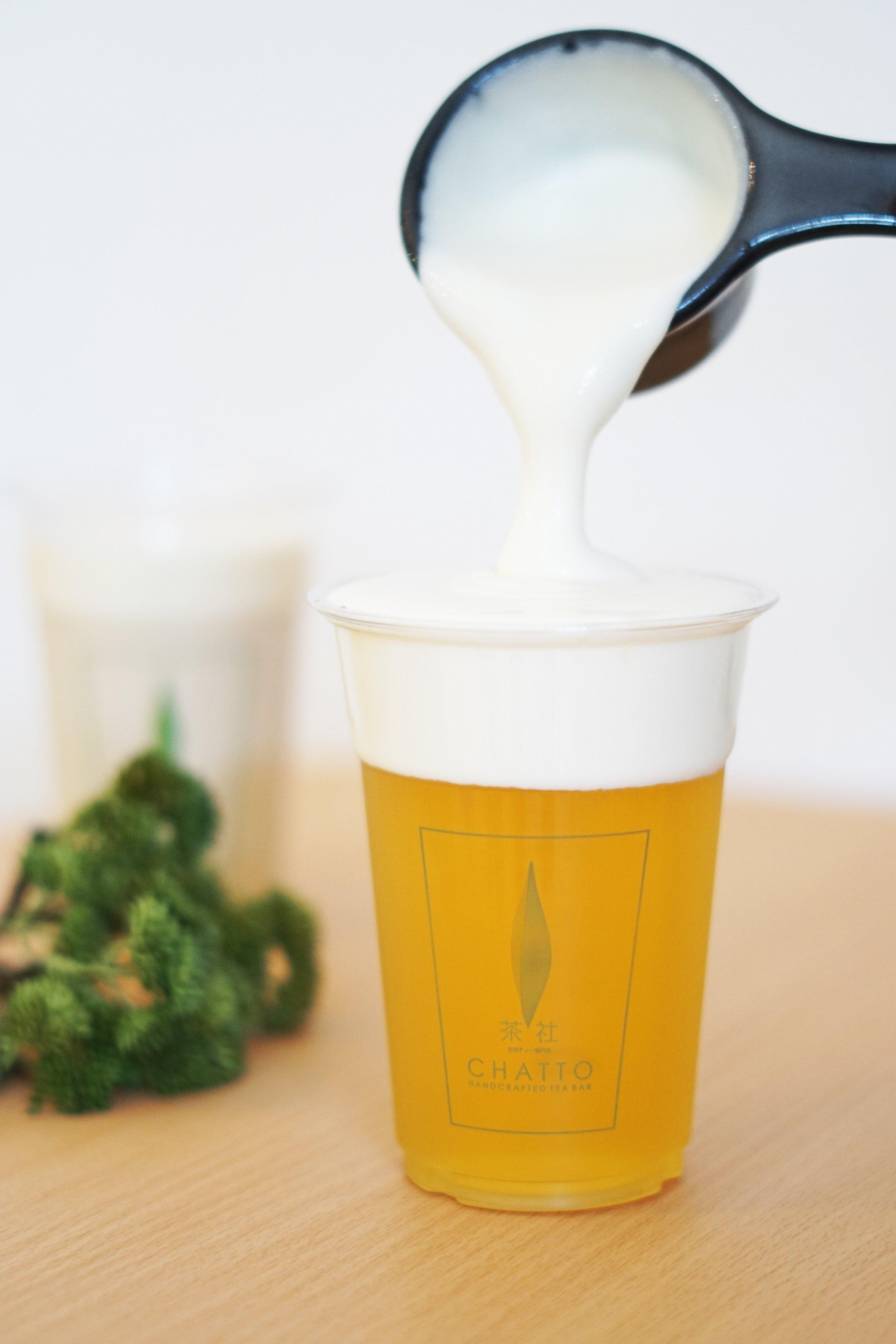Cheese Hojicha | 芝士焙茶