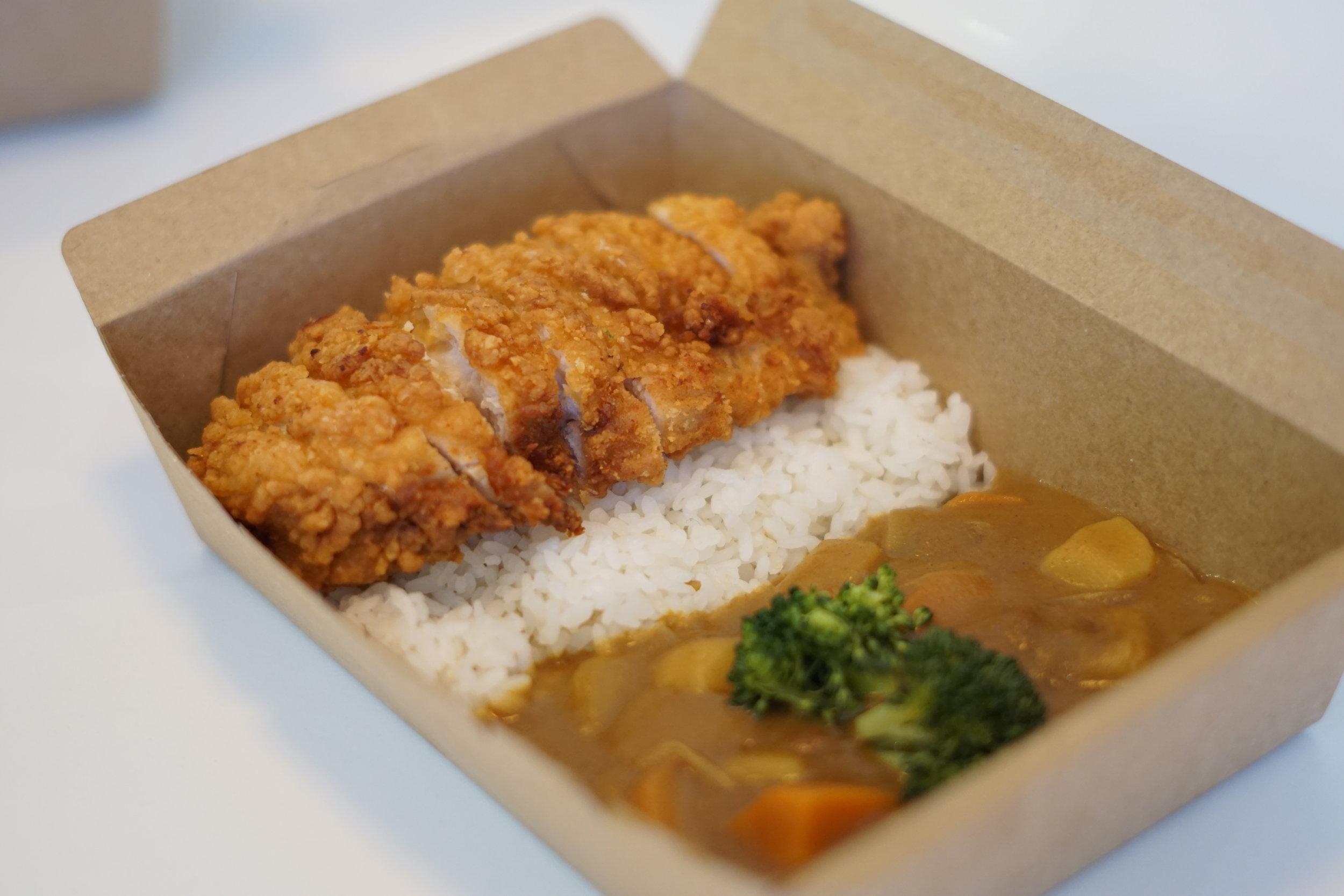 咖喱雞排便當 | Curry Katsu Bento | カレーチキン弁と