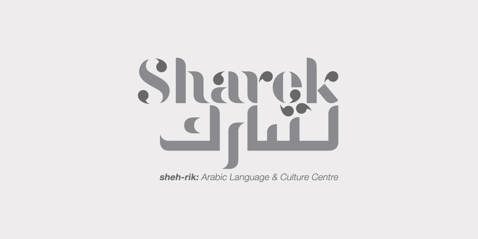 BTL_Website_Logos_Sharek_Grey.jpg