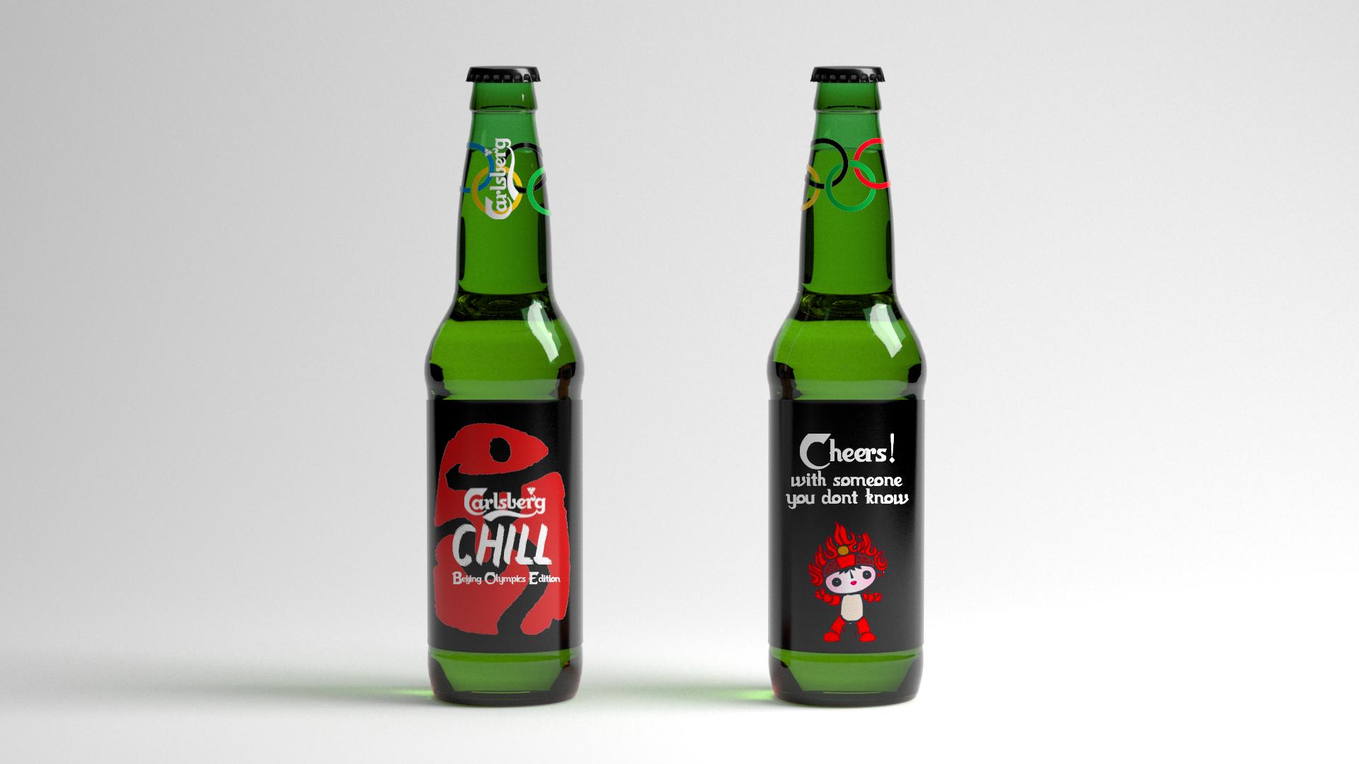 Beer_bottle_mockup_by_marcinjarka-cheer.png