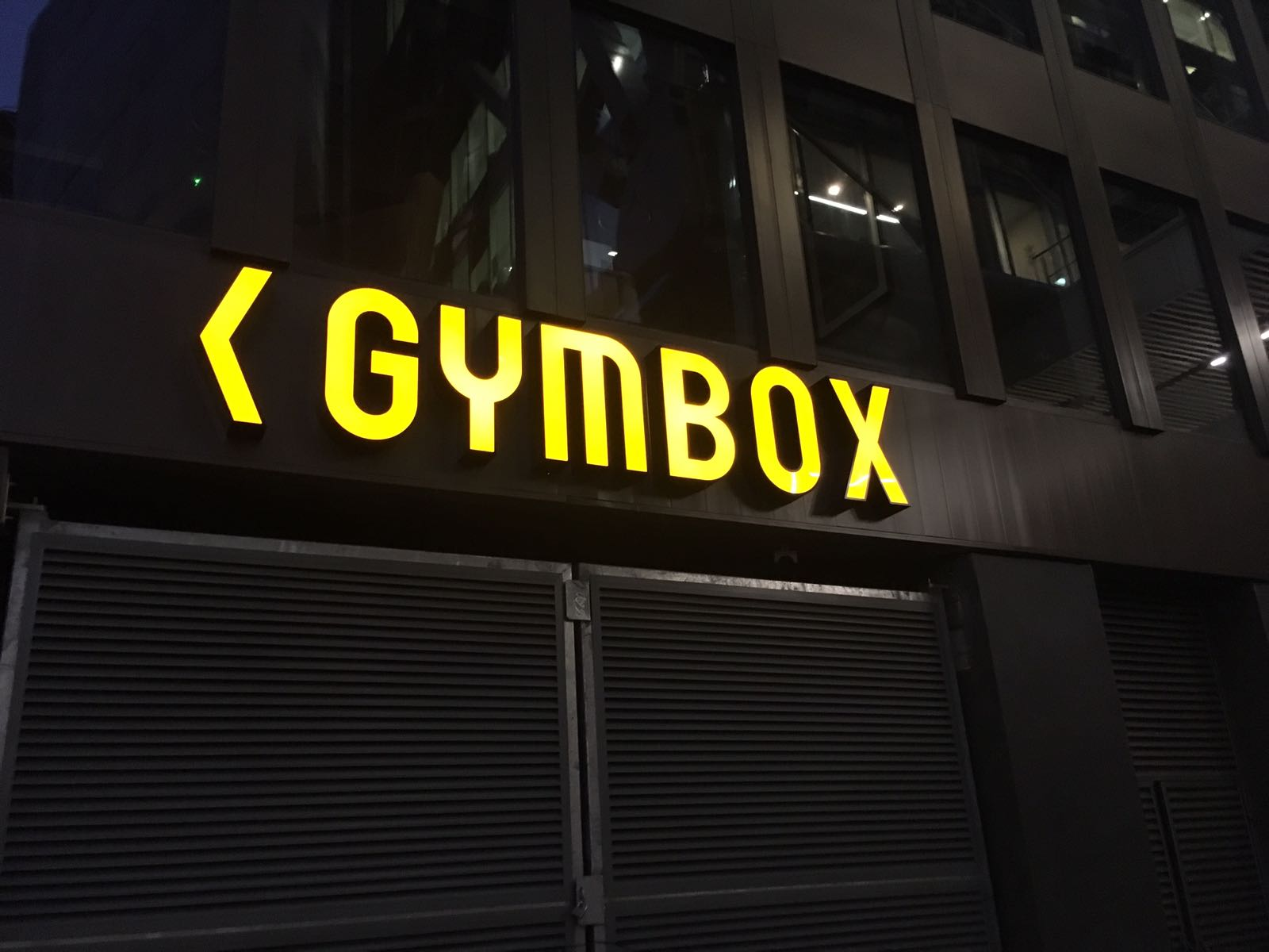 Gymbox   Fit Out - Internal and External Signage