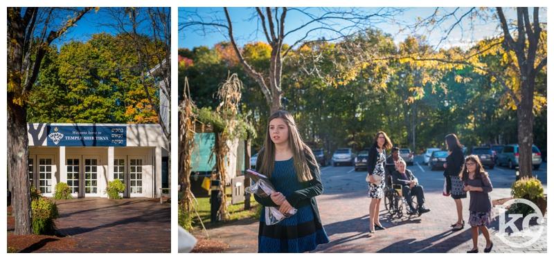 Verve-Crowne-Plaza-Natick-Bat-Mitzvah-Kristin-Chalmers-Photography_0012