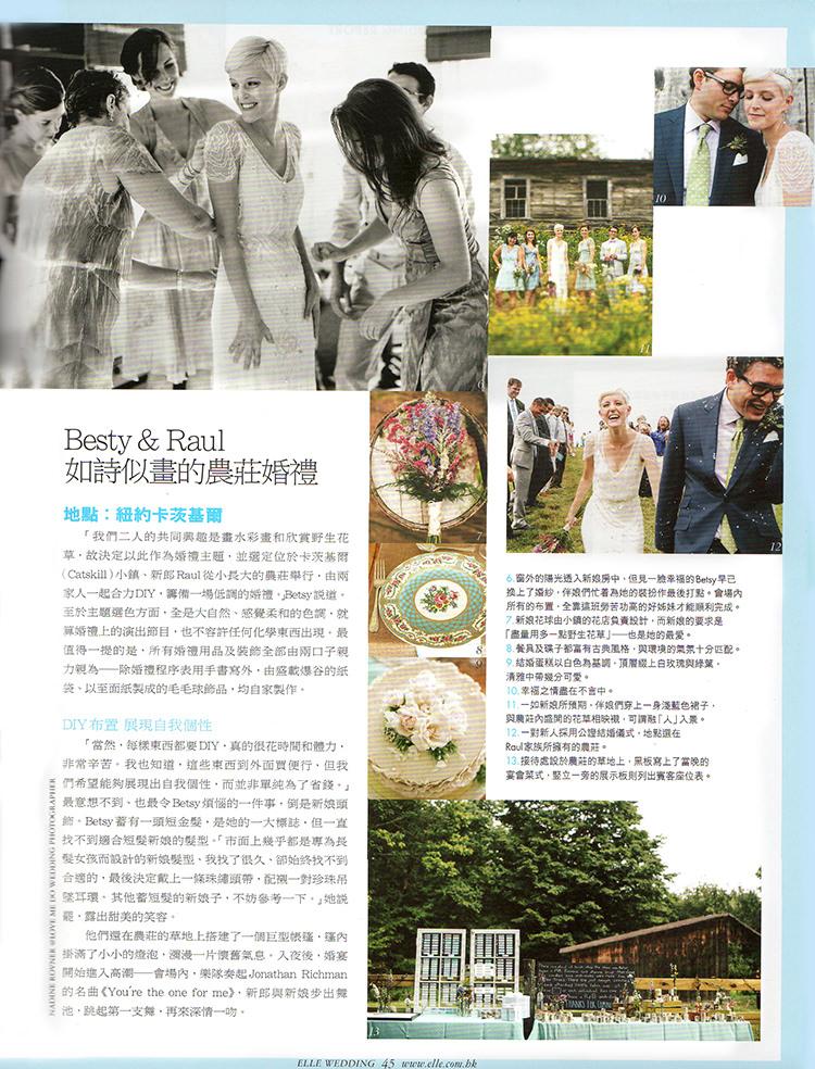 ELLE WEDDING HONG KONG MAGAZINE