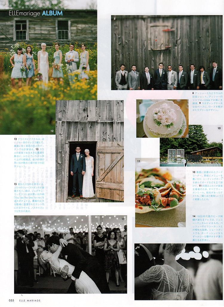 ELLE WEDDING JAPAN MAGAZINE