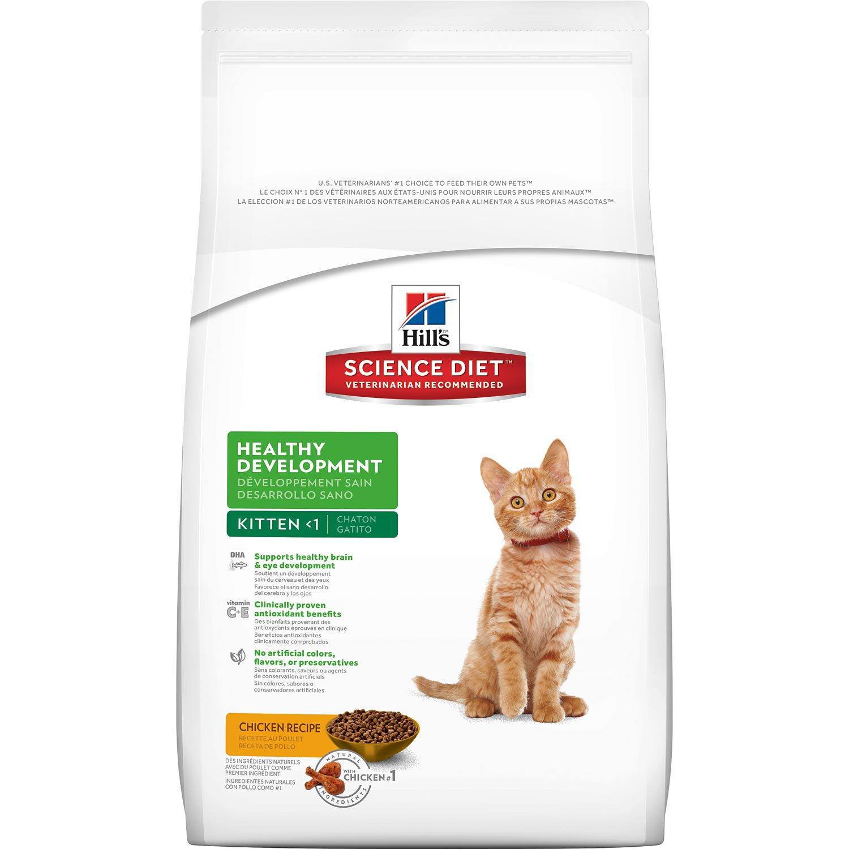 science diet kitten.jpeg