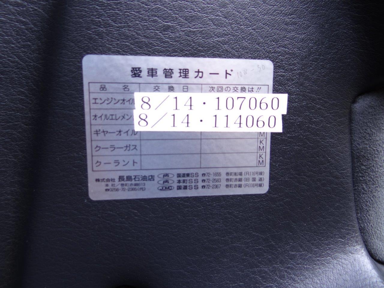 DSC01644.jpg