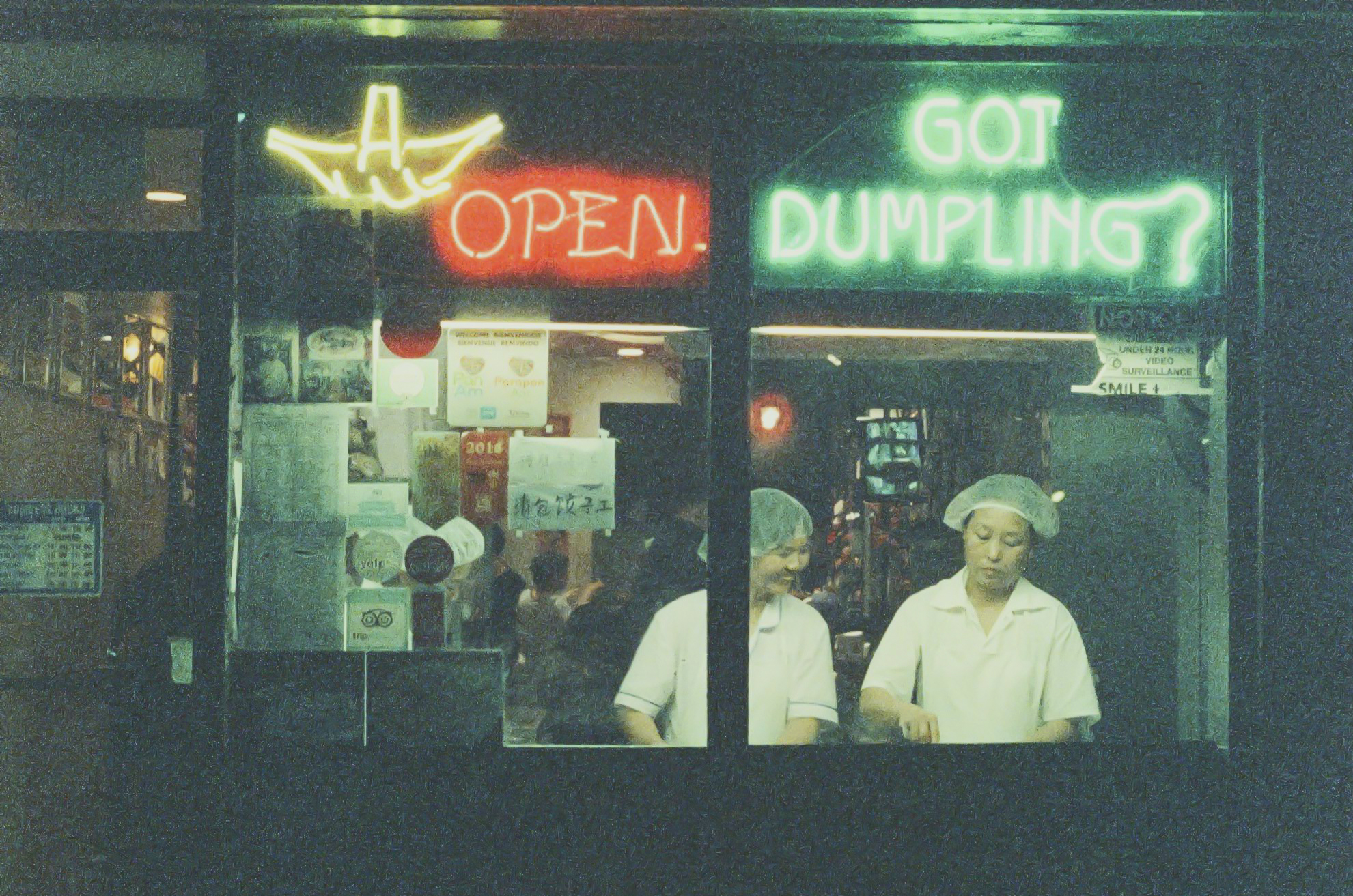Dumplings - 2017