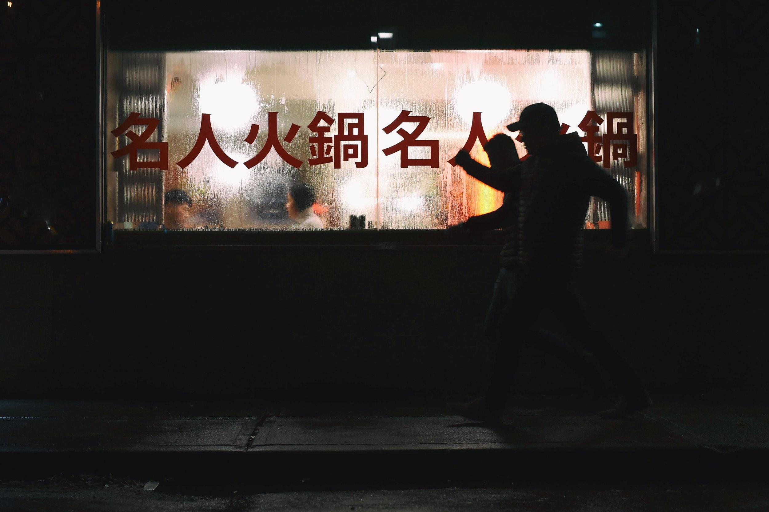 Dancing at Night - Toronto
