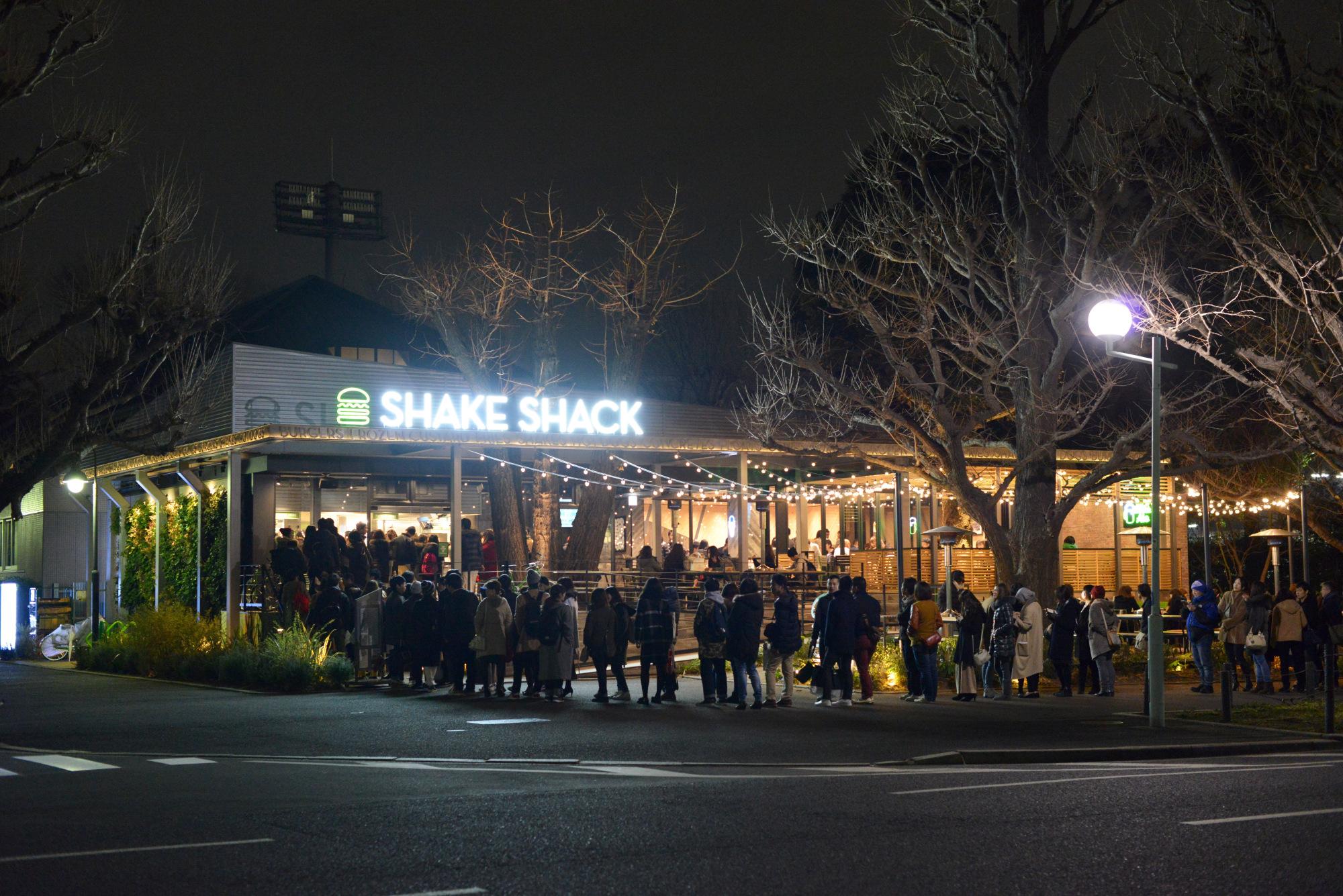 Shake-shack 1.jpg