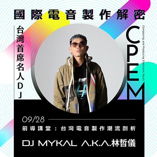 DJ Mykal.jpg