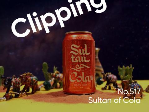 Sultan of Cola