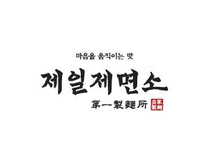 <strong>CJ푸드빌</strong><br>면요리 전문점