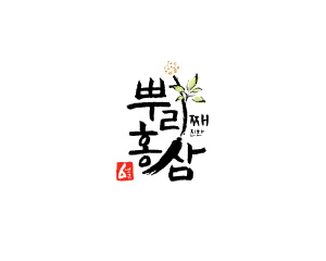 <strong>한국인삼공사</strong><br>홍삼음료