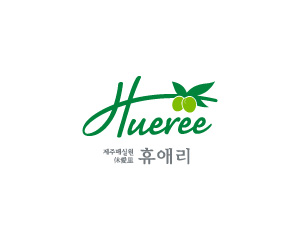 <strong>청매실랜드</strong><br>제주 매실 체험 농장