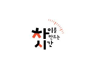 <strong>동아출판</strong><br>초등문제집