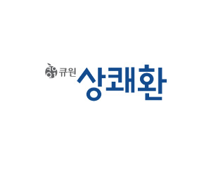 <strong>삼양사</strong><br>숙취해소환
