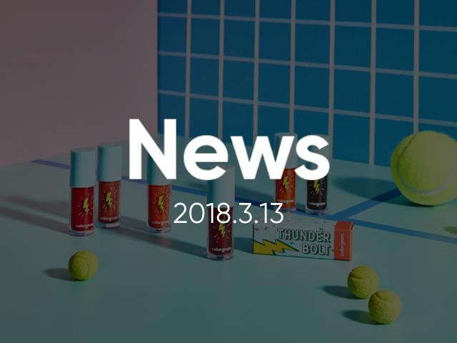 News_colorgram