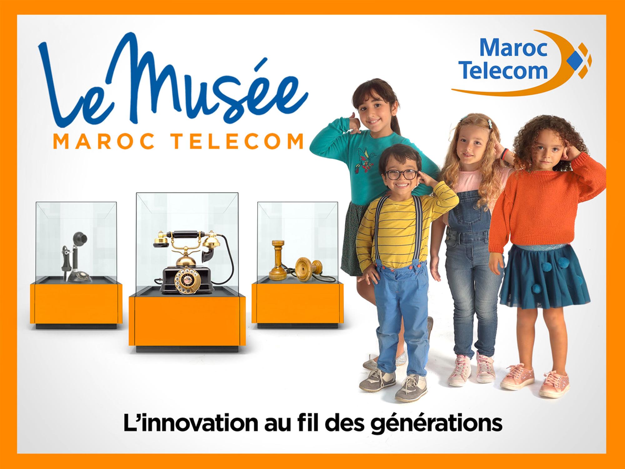 4x3-musée-maroc-telecom.jpg