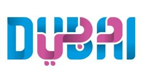 dubai-logo-new.jpg