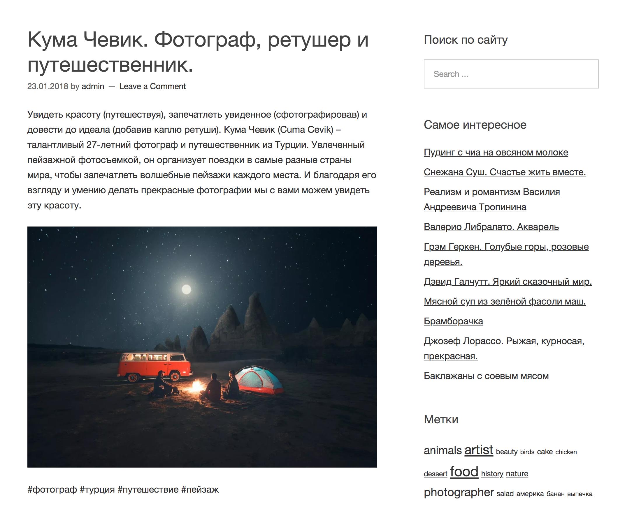 dvkradinov.ru.png