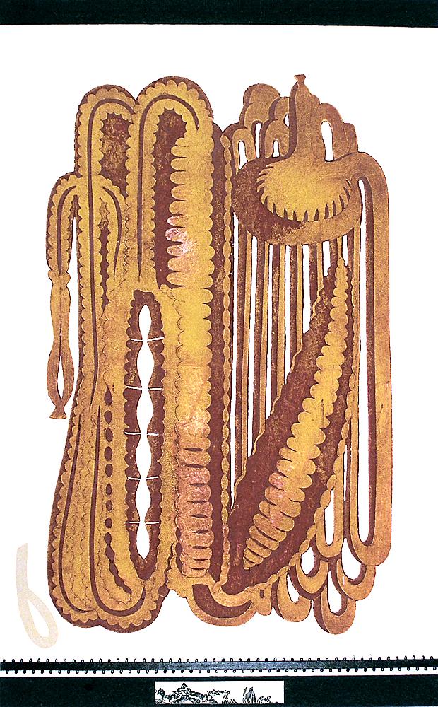 Organs III (Bind)