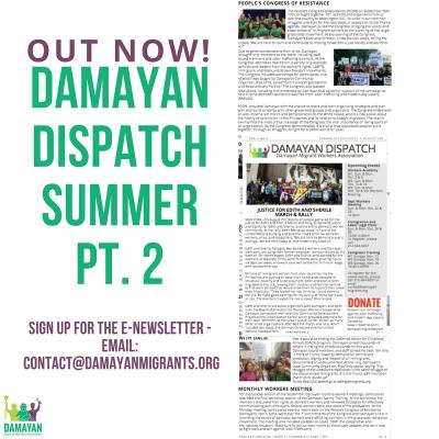 Damayan-Dispatch-Summer2017-Part-2-e1507235723978.png