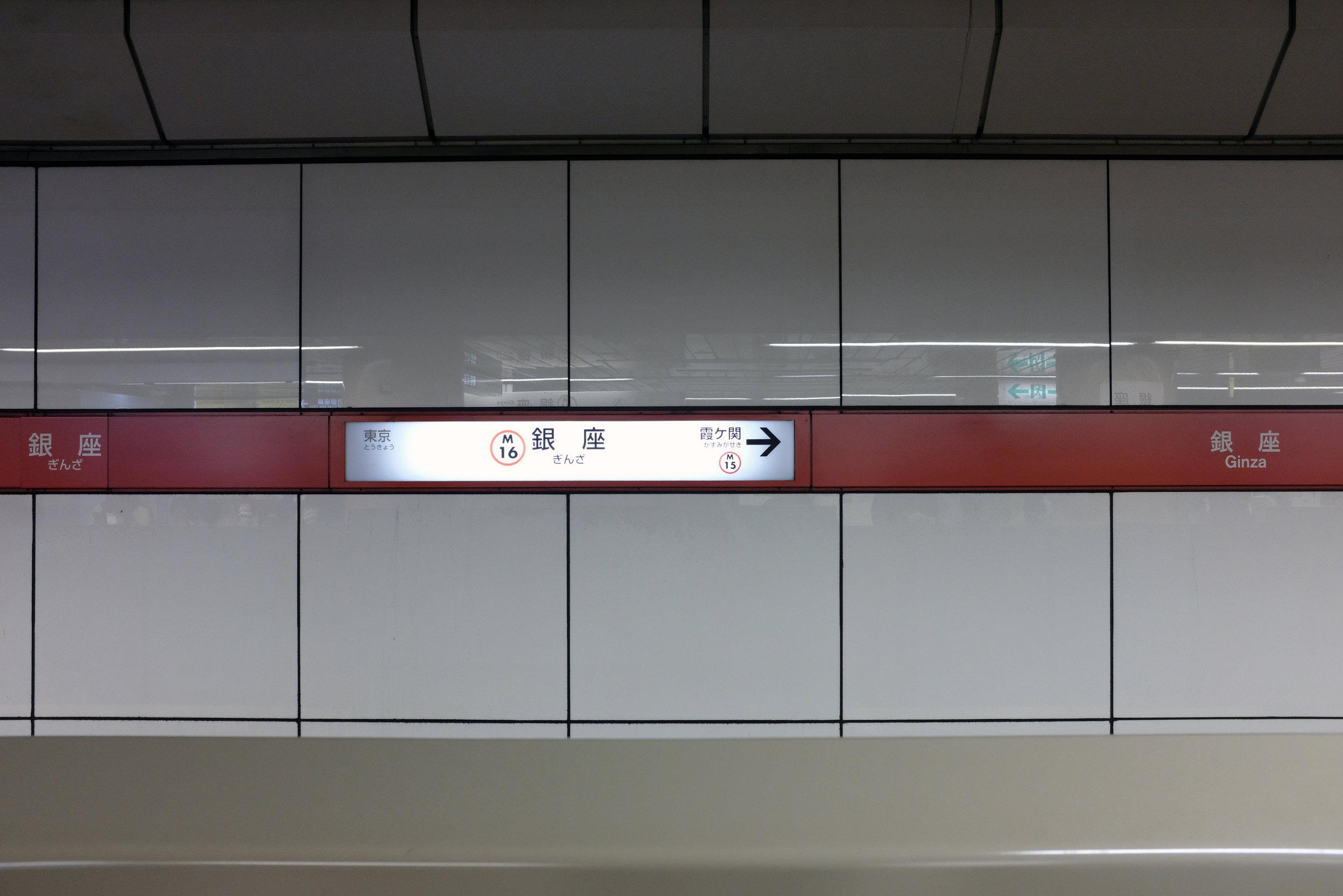 japan_lkbkjpnec_8.jpg
