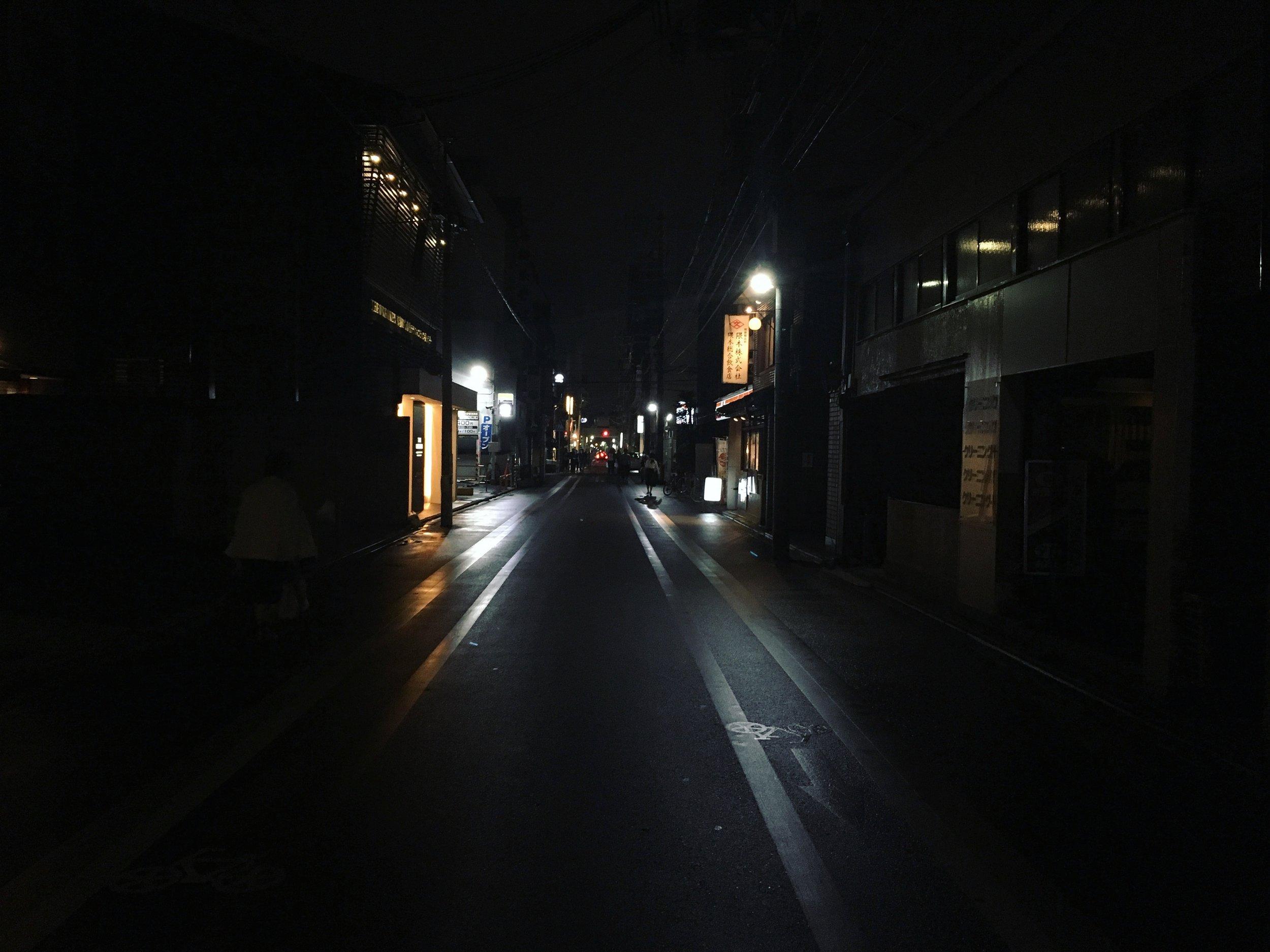 japan_lkbkjpnec_30.jpeg