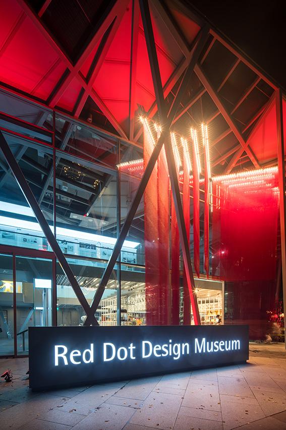 RedDotDesignMuseum-RedEntrance.jpg