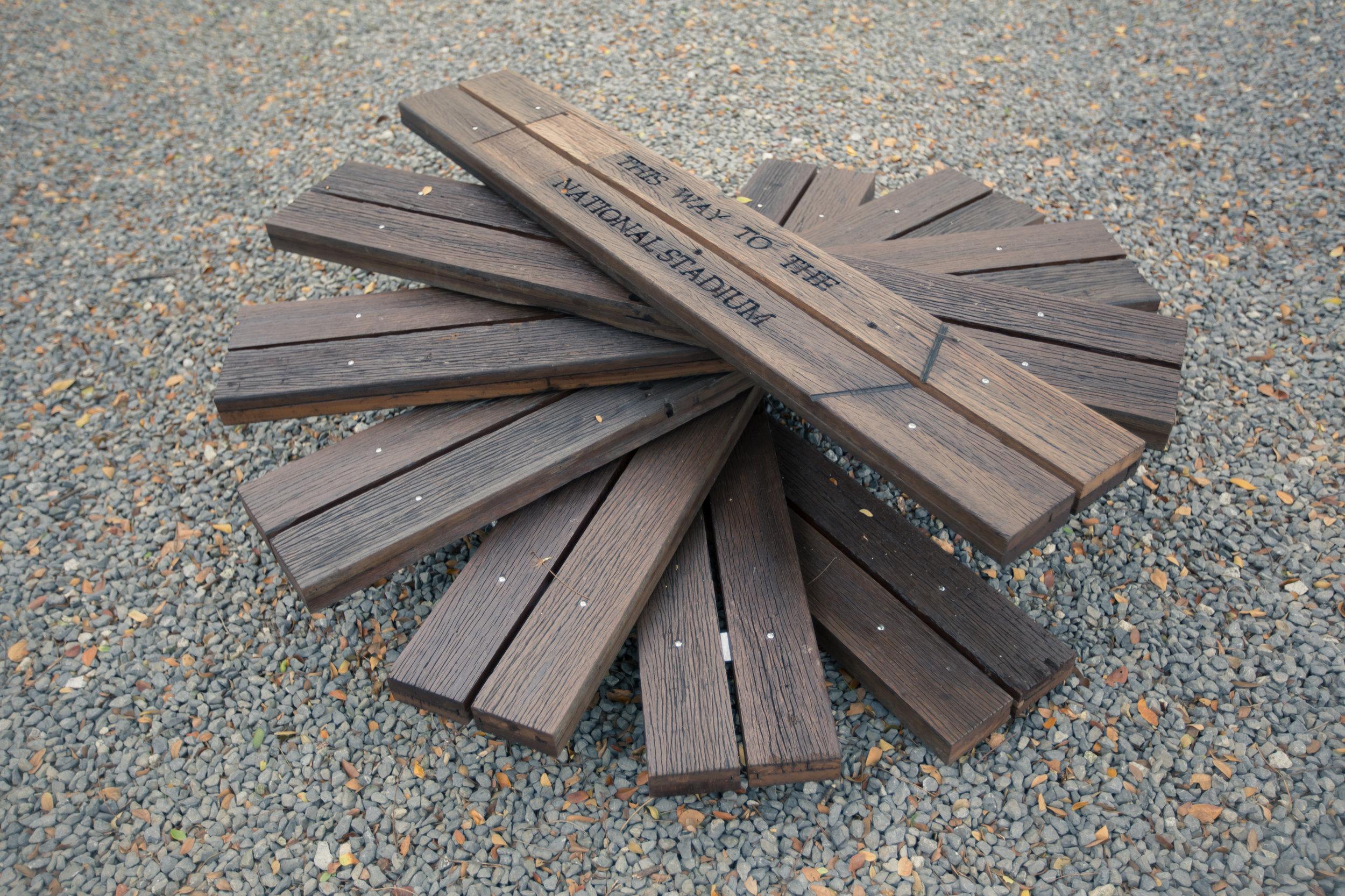Benches & Sculptures - Design elements & public art installations