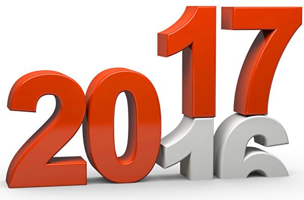 Year-end-planning-2016.jpg