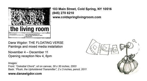 living-room-show-invite.jpg