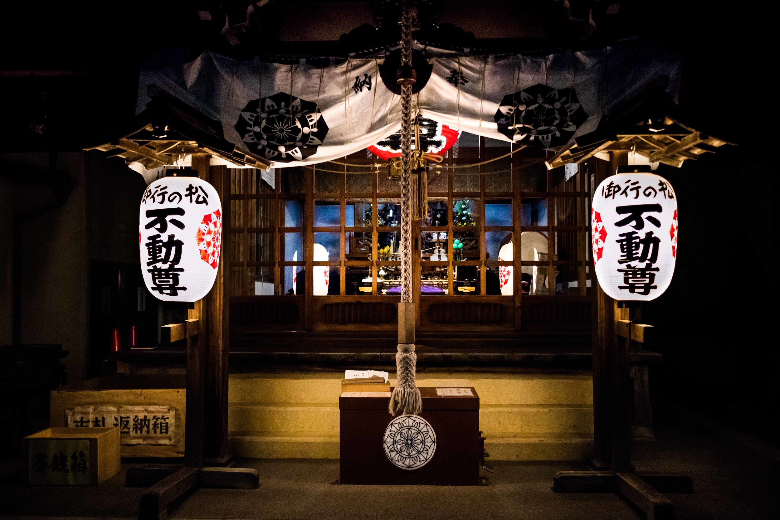 One of many shrines in Tokyo.