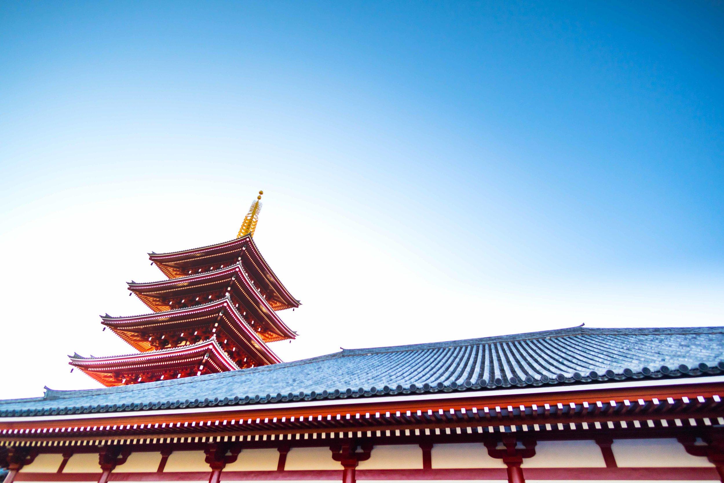 Senso-ji Shrine.