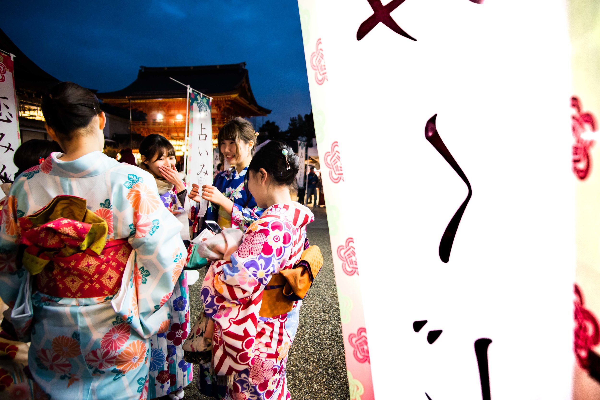 New Year's Kimonos in Kyoto.