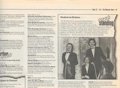 Brahms Trio Announcement