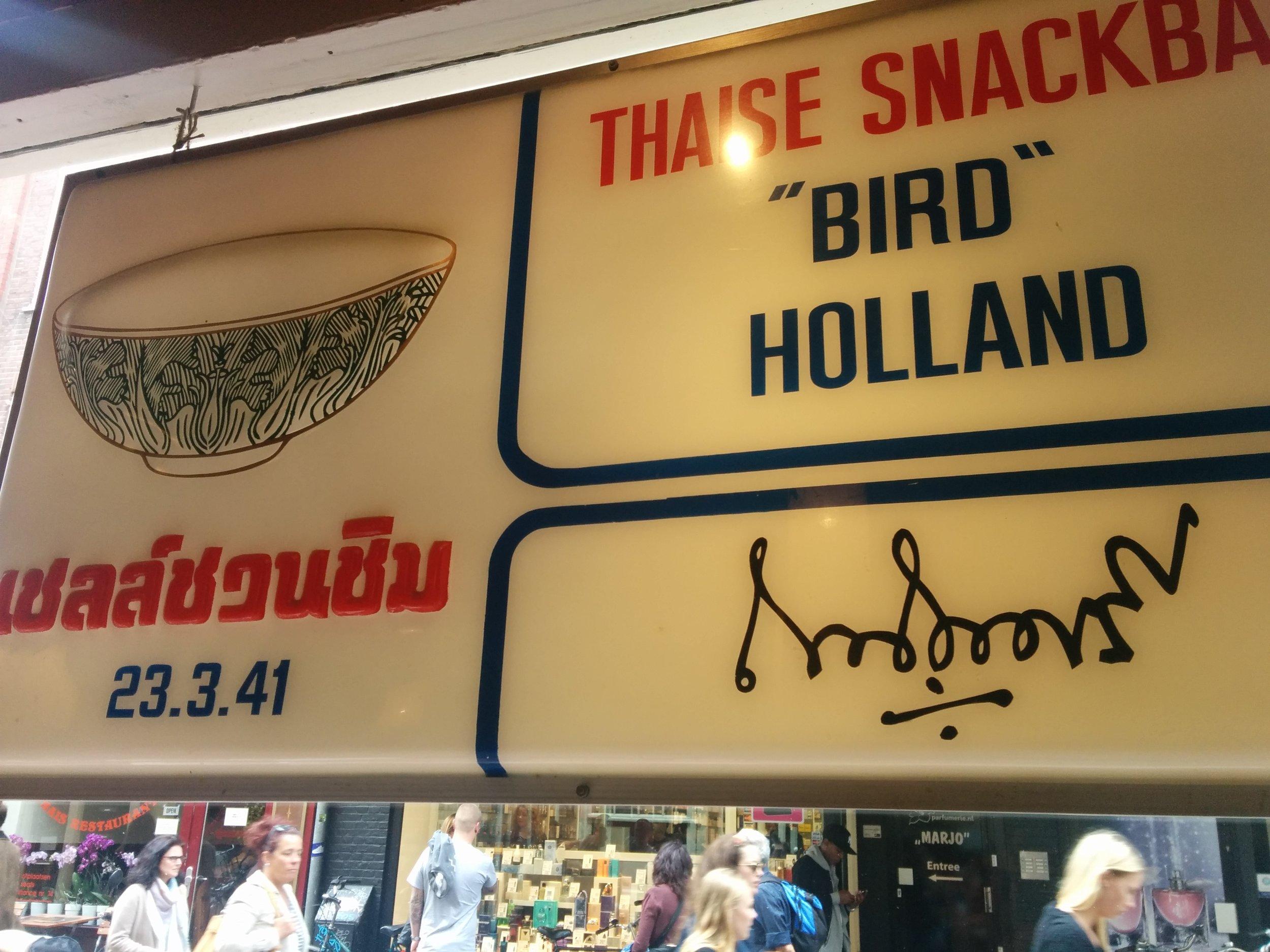 Thai food da bomb.jpg