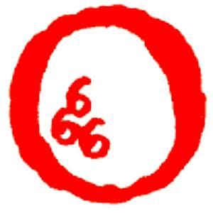 the-omen-666.jpg