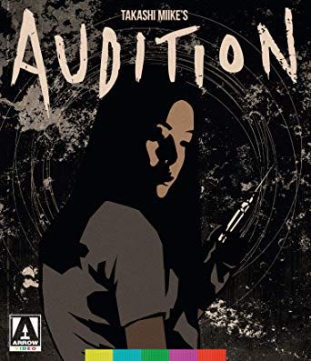 audition-bluray-review.jpeg
