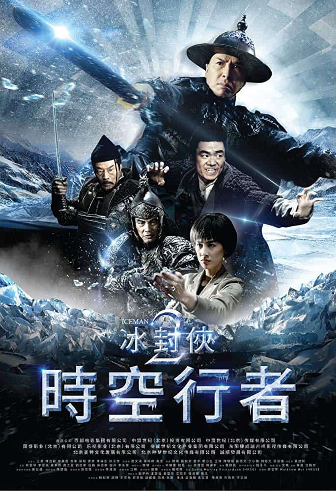 Iceman-the-time-traveller-film-review.jpg