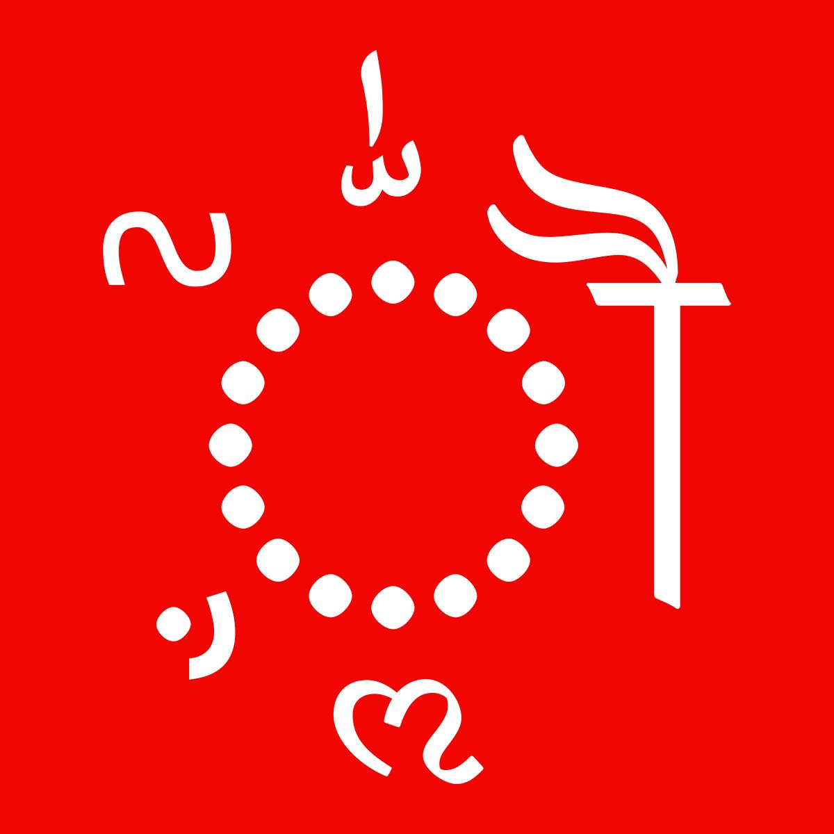 design by Liron Lavi Turkenich