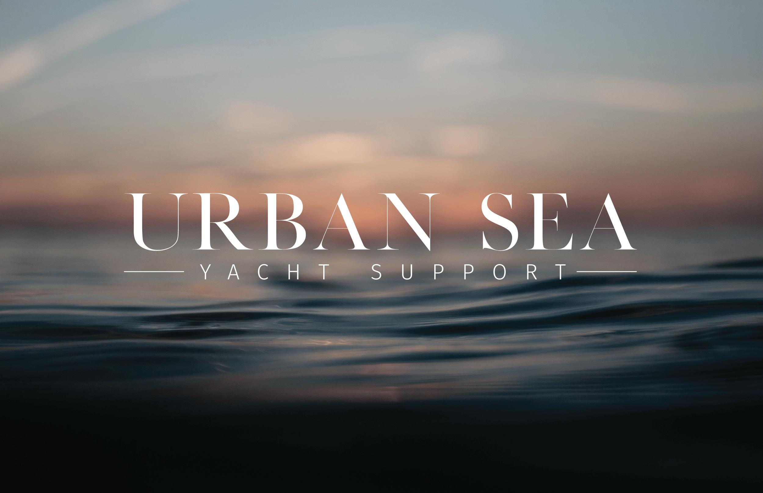 180918 Urban-sea-logo.png